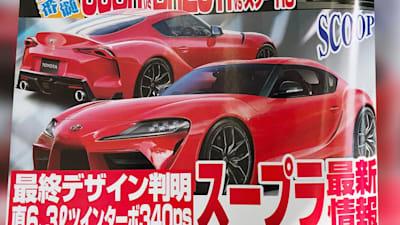2019 Toyota Supra Revealed In Japanese Press Caradvice