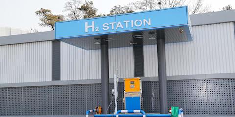 ALP promises $1 billion to support hydrogen development