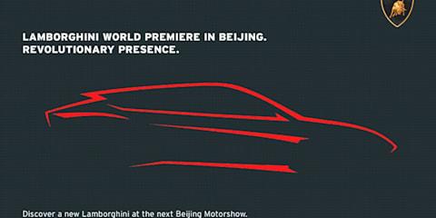 Lamborghini SUV teaser sketch released