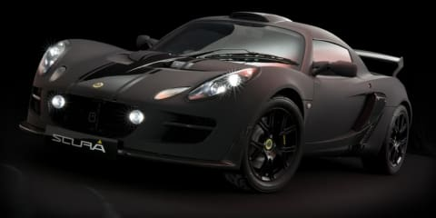 Lotus Exige Scura unveiled
