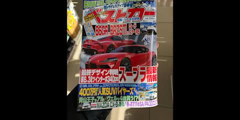 2019 Toyota Supra revealed in Japanese press