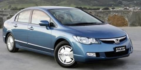 Honda Civic Hybrid - Greenest Car