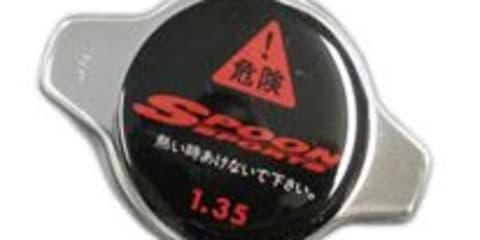 Radiator Cap (Pressure Cap)