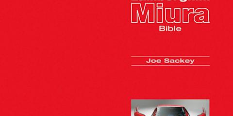 Prize Giveaway – The Lamborghini Miura Bible