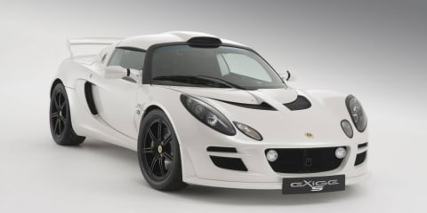 Lotus pricing adjusted with government import duty reduction