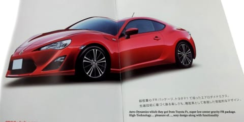 Toyota FT-86 standard production model leaked