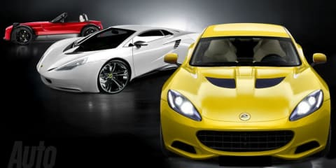 Lotus to unveil four new concepts at Paris Auto Show