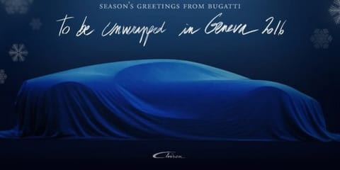 Bugatti Chiron spied again, second teaser released