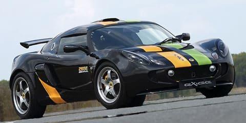 Lotus Exige 265E (Experimental)