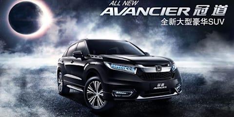 Honda Avancier:: China-only SUV flagship revealed