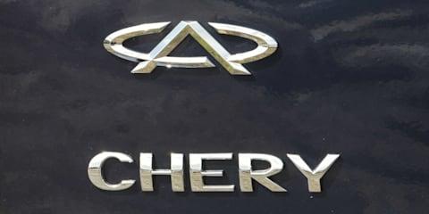 2016 Chery New Cars