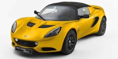 Lotus Elise:: 20th Anniversary special edition celebrates long-standing sports car icon