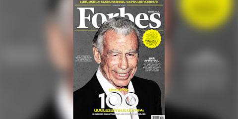 Kirk Kerkorian, billionaire auto investor, dies at age 98