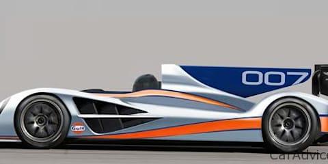 2011 Aston Martin Le Mans race car naming competition