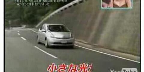 """Japan creates """"Melody Road"""""""