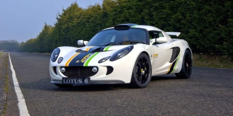 Lotus Exige 270E Tri-fuel has a taste for cheese and wine