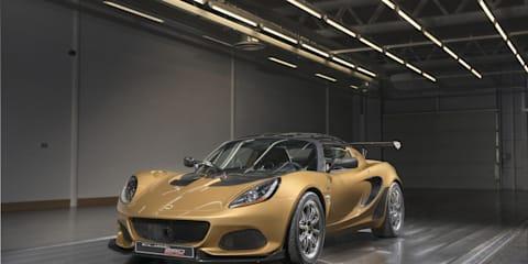 2018 Lotus Elise Cup 260 revealed - UPDATE