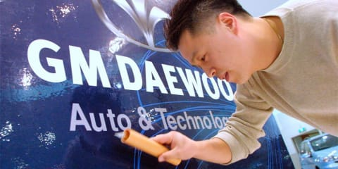 GM Daewoo opens new proving ground