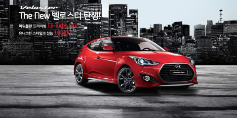 2015 Hyundai Veloster SR Turbo now from $29,990