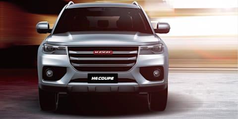 """Haval to launch """"premium"""" Chinese SUVs in Australia in June"""