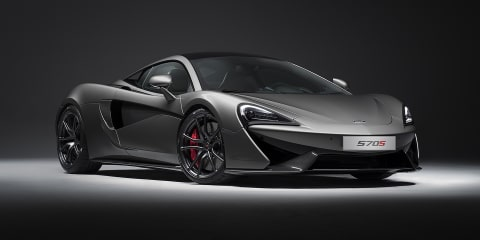 McLaren 570S 'Track Pack' revealed