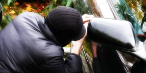 NSW Cops Hand Car Thieves the Get Out of Jail Free Card