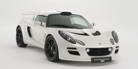 2010 Lotus Exige S facelift