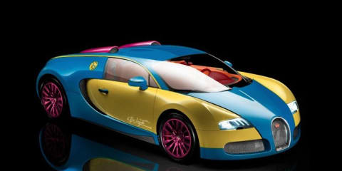 Bugatti Veyron configurator sparks Facebook competition