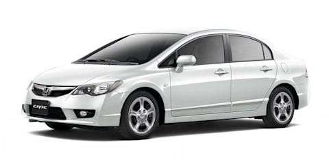 Honda Civic Limited Edition 40th Anniversary