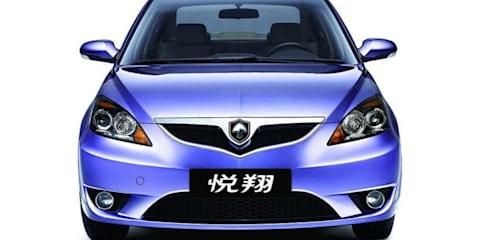 China's Guangzhou Auto Show wraps up