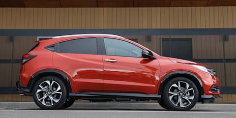 2019 Honda HR-V pricing and specs