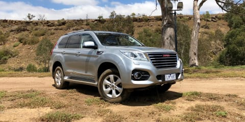 2018 Haval H9 pricing and specs
