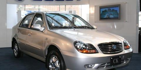 Geely Volvo deal still in progress