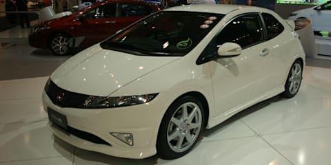 2009 Honda Civic Type R at MIMS