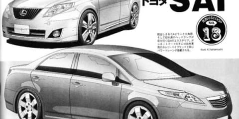 Toyota Sai to be unveiled as Japan's new hybrid this month