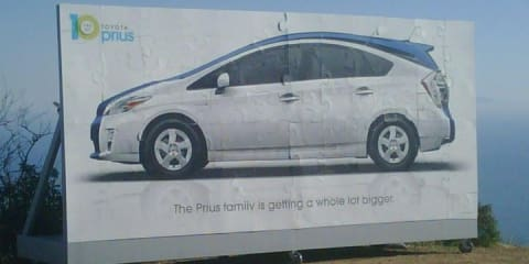 Toyota Prius MPV Alpha tease shot released