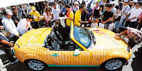 Mazda MX-5 20th Anniversary celebrations from Japan