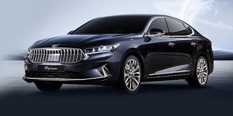 2020 Kia Cadenza/K7 revealed in Korea