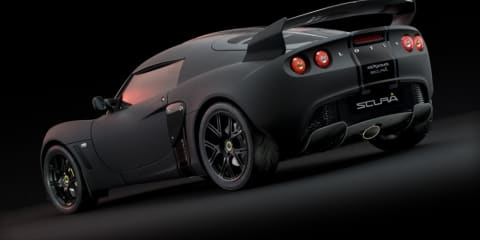 Lotus Exige Scura limited edition unveiled