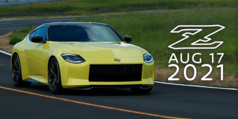2022 Nissan Z confirmed for August 17 reveal