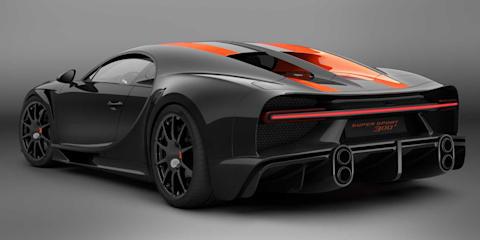 2020 Bugatti Chiron Super Sport 300+ revealed