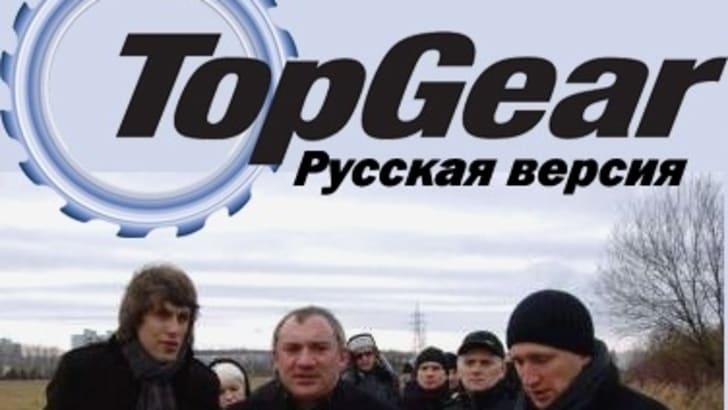 topgearrussia
