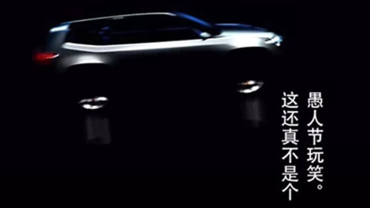 jeep-shanghai-teaser-side