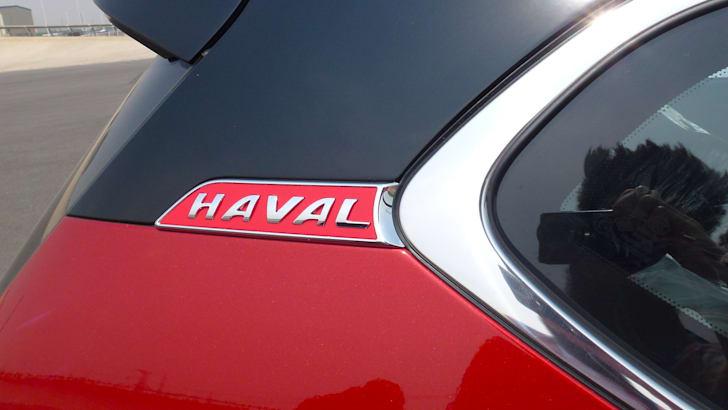 haval-h2-options-1