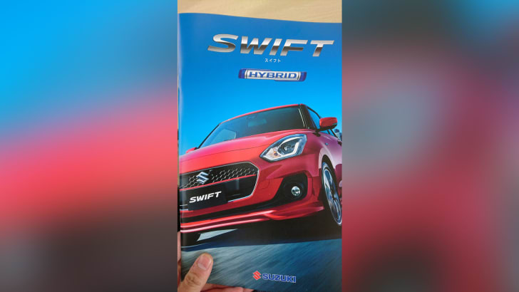 suzuki-swift-brochure-cover