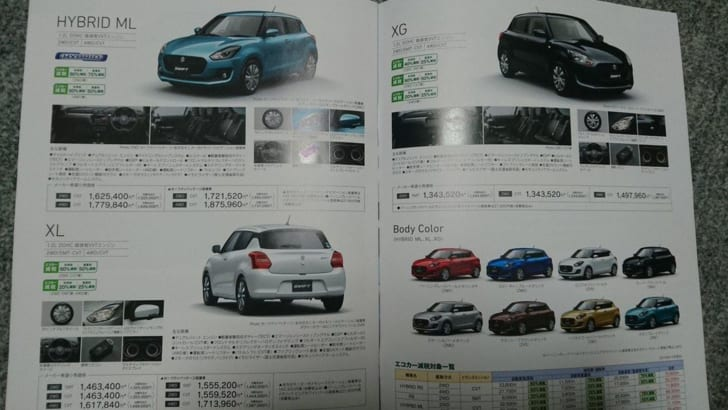 suzuki-swift-brochure-xg-xl-ml