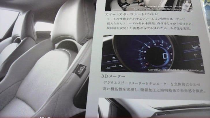 2010_Honda_CR-Z_file_107