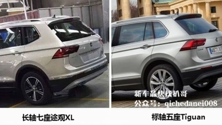 volkswagen-tiguan-xl-spy-rear