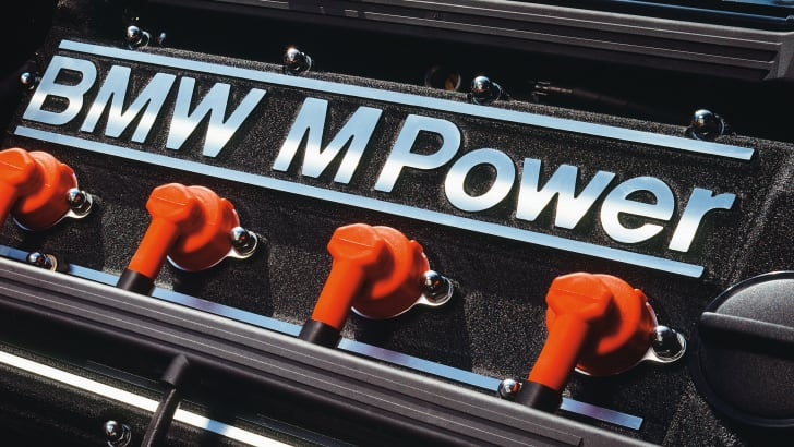 m-engine