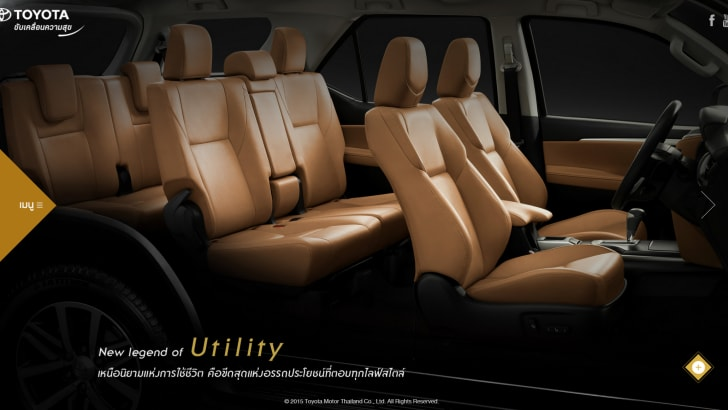 2016_toyota_fortuner_interior_03